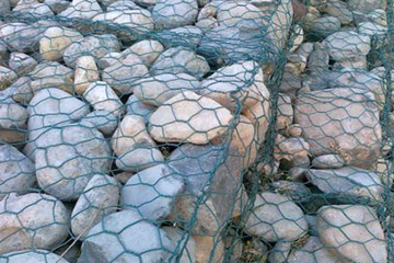 The stone cage nets
